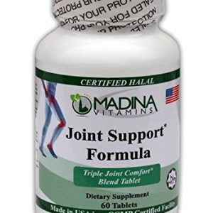 Madina Vitamins Joint Support Vitamins Formula with Glucosamine 1500 mg and MSM 1700 mg, Lubricate Joints (60 Tablets) Made in USA - Halal Vitamins
