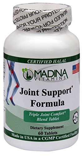 Madina Vitamins Joint Support Formula Vitamins with Glucosamine (1500 mg) and MSM (1700 mg) Lubricate Joints (60 Tablets) Made in USA - Halal Vitamins
