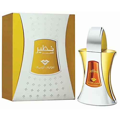 Khateer EDP Spray (30 ml) by Swiss Arabian