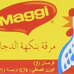 Maggi Chicken Stock, Halal, CASE 21g(2 Cubes) x24pk (48pk)