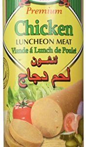 Ziyad Luncheon Halal Meat, Chicken, 29.5 Ounce