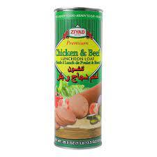 Ziyad Luncheon Halal Loaf Meat, Chicken/Beef, 29.5 Ounce