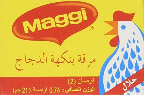 Maggi Chicken Stock, HALAL, CASE 21g(2 cubes)x24pk