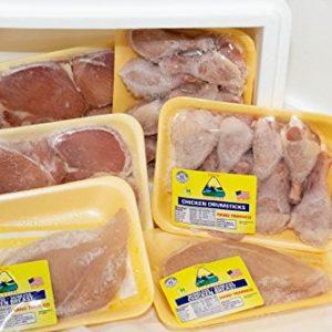 Midamar Halal Chicken Package - Breast, Drumsticks and Thigh