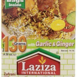 Laziza Bombay Biryani Masala, 130-Gram Boxes (Pack of 6)