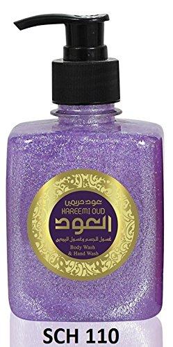 Hand Wash, Liquid Soap - Hareemi Oud Liquid Wash. 10.14Fl.Oz./300ml. (Purple Color) - ( صابون سائل، العود الملكي ( لون الليلكي