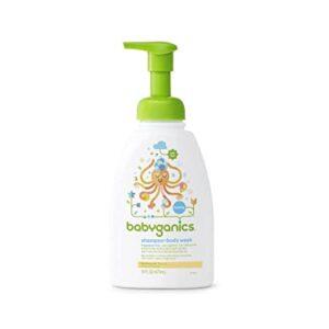 Babyganics Baby Shampoo Plus Body Wash, Fragrance Free, 16 Ounce