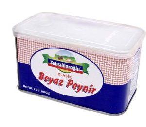 Tahsildaroglu Classic Feta Cheese 2lbs