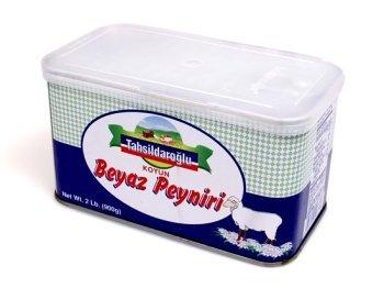White Cheese (Sheep's Milk) by Tahsildaroglu