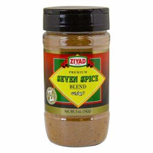 Ziyad Brand Premium Seven Spice Blend, 5 OZ