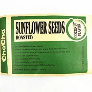 Chacha Roasted Sunflower Seeds,100% Gluten Free,Halal Certified,Coconut Flavor(Pack of 2)