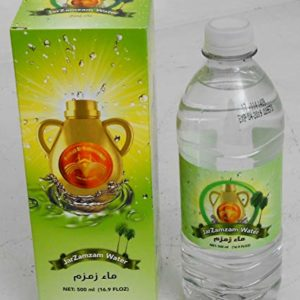 zamzam Water, Well Water Islamic Water.