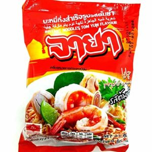 (60g. x 5 Packs) Tom Yum Flavour Quick Cooking Thai Instant Noodles Soup Fest Halal