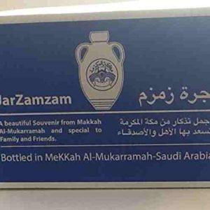 Zam Zam Water From Makkah (500ml Jar) Whole Box 12 Bottles
