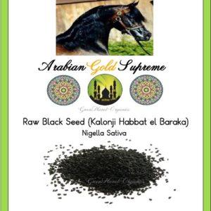 1 LB Halal Black Seeds Nigella Sativa (GMO Free) Raw & Fresh