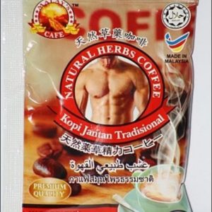 7 25 Gram Powerful Natural Herbs Tongkat Ali Strongman Coffee Halal With Track