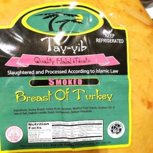 Tay-yib Halal Smoked Breast of Turkey ~ 8lbs to ~8.5lbs