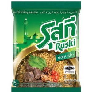Halal Ruski Instant Noodles Stewed Beef Flavour - Pack of 6