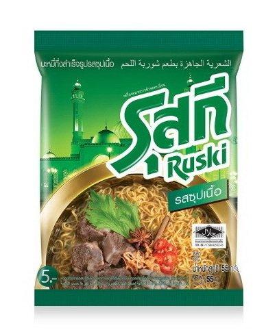 Halal Ruski Instant Noodles Stewed Beef Flavour - Pack of 10