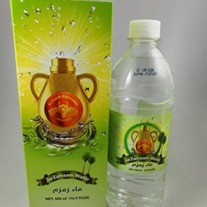 6x ZamZam 500ml Bottle Water from Mecca Makkah Saudi Arabia Zam Zam USA SELLER