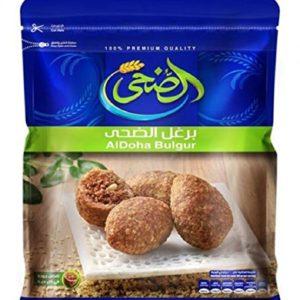 bonballoon Egyptian Halal Organic Wheat Fine Dry Bulgur Cooking 500 Gm (17.5 oz) برغل (3 Pack = 1500gm)