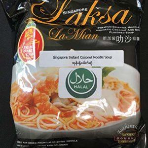 Singapore Laksa Coconut Noodles (Halal) (2) pkgs