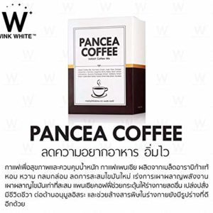 10SACHETS PANCEA COFFEE INSTANT COFFEE MIX WEIGHT-LOSS PERFECT SHAPE HALAL DRINK