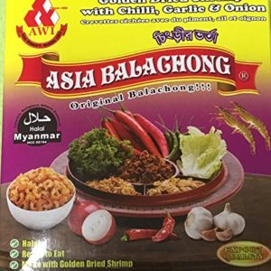 Asia Shrimp Balachong (HALAL) ပုဇြန္ေျခာက္ဘာလေခ်ာင္ေႀကာ္