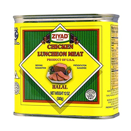 Ziyad Chicken Luncheon Meat, Halal 12 OZ, (Pack 1)