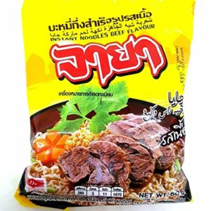 (60g. x 5 Packs) Beef Flavour Quick Cooking Thai Instant Noodles Soup Fest Halal