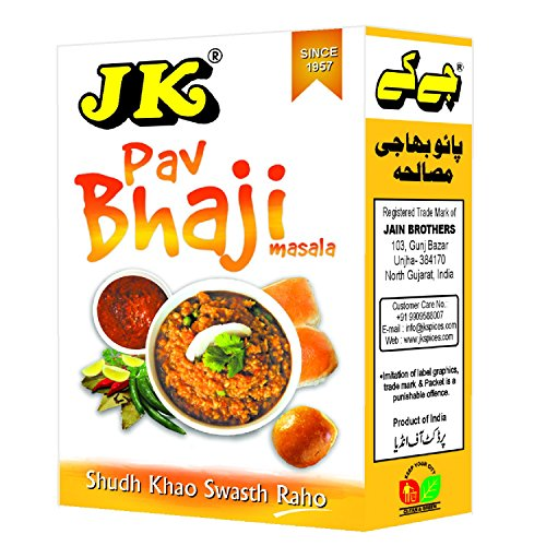 JK PAV BHAJI MASALA 3.53 Oz, 100g (Mashed Vegetable Curry Spice Mix, Bunny Chow Spice mix) Non-GMO, Gluten free and NO preservatives!