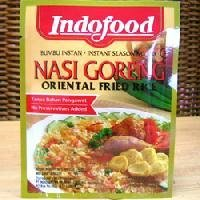 Nasi of arsenide (India Food bag ON) 45g (2 ~ 3 people) 5 bags set (Bali fried rice elements of) (HALAL Halal certified products)