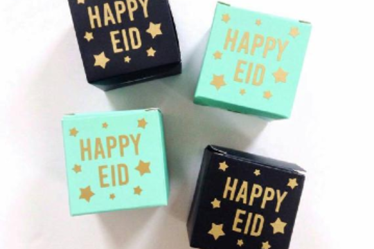 Great Gifts for Eid al-Adha