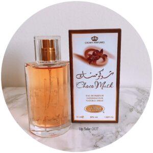 Choco Musk - Eau De Perfume Natural Spray 50 ml  by Al-Rehab