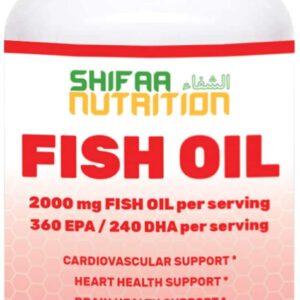 Halal Omega 3 Wild Peruvian Fish Oil | 100 Softgels, 2000mg