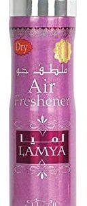 Lamya Air Freshener by Nabeel (300ml)- 3 pack