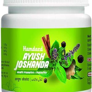 Hamdard Ayush Joshanda - 100gm