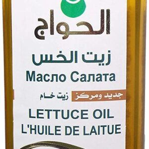Pure & Natural Lettuce Oil-Essential for Hair Health Skin Body