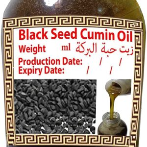 Black Seed Oil Pure Cold Pressed Black Cumin Organic